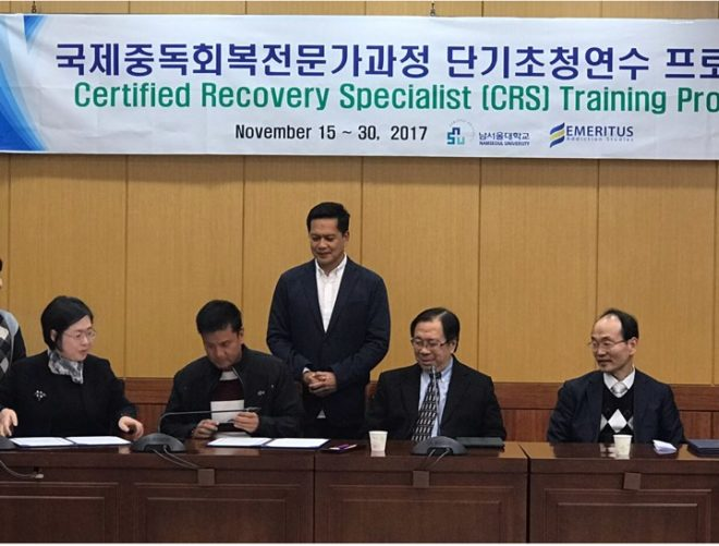 Filipinos among pioneer batch of recovery specialist course in South Korea